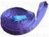 Chinga textila poliester cu urechi EN 1492-1